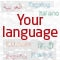 CULTURALLY AND LINGUISTICALLY DIVERSE SERVICES